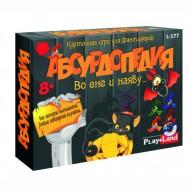 Galda spēle Absurdopēdija Sapņos un nomodā (Krievu val)