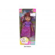 Lelle My lucky doll