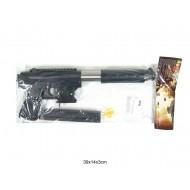 Šautene ar lodēm A58