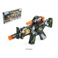 Šautene ar gaismu Special gun