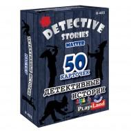 Galda spēle - Detektīvstāsti Meistars (Krievu val)