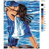 Glezna pēc numuriem - Bērni 30x40 KRYM-FN11