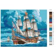 Glezna pēc numuriem - Kuģis 50x40 KTMK-11119
