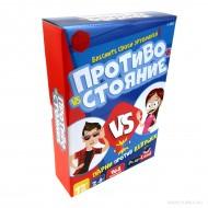 Galda spēle - Pretstāve- Puiši pret meitenēm (Krievu val)