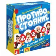 Galda spēle - Pretstāve- Visi pret visiem (Krievu val)