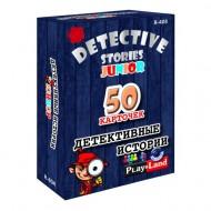 Galda spēle - Detektīvstāsti Juniors RU
