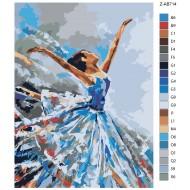 Glezna pēc numuriem - Balets, 30 x 40, Z-AB714