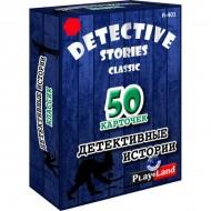Galda spēle - Detektīvstāsti Klasika (Krievu val)